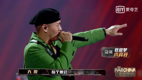 《雷火电竞网址新说唱》热度持续走高,谁才是赢家?
