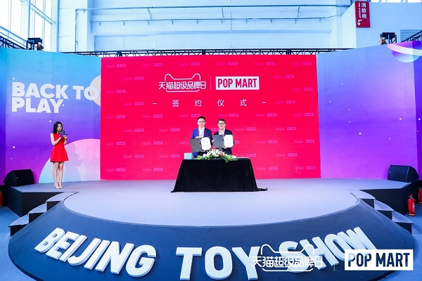 泡泡玛特天猫超级品牌日即将开启 专属潮玩带你嗨翻天