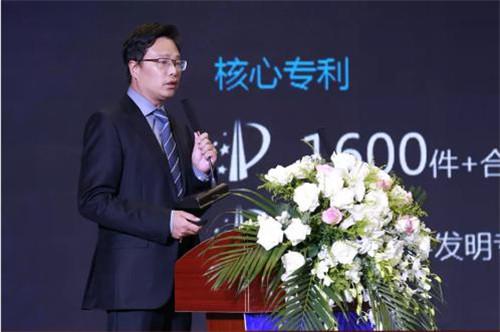 三箭齐发!鼎桥行业5G新品在世界物联网博览会上重磅发布