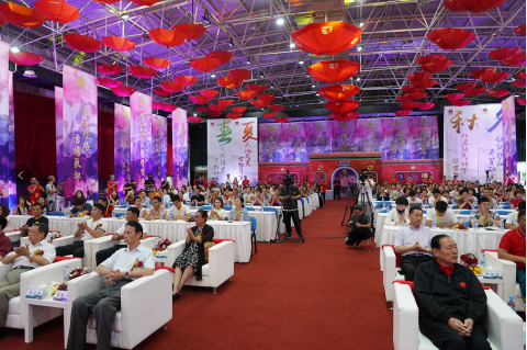 中国生命关怀协会中医理疗技术传承与推广工作委员会在京成立