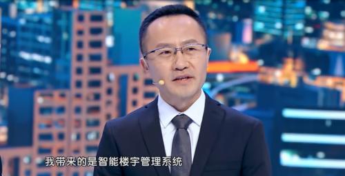 """引领中国智造,美的中央空调智慧楼宇管理系统""""机智过人"""""""
