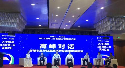 汇通达跻身江苏互联网企业四强,以数字化服务助力乡村振兴