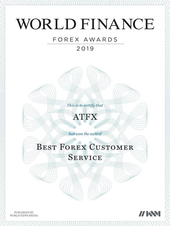 """实至名归!ATFX喜获""""最佳差价合约客户服务奖"""""""