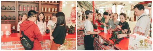 北京apm迎来奈雪的茶×人民日报新媒体联名快闪店!