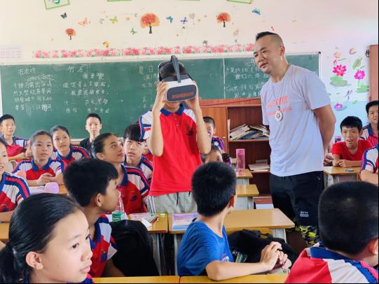 沉浸式教学新样板 平安科技以AI赋能教育