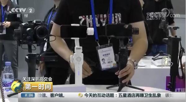 智云稳定器:短视频东风正盛,云台行业乘势而起