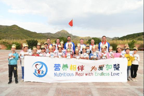 营养相伴 为爱加餐——USANA葆婴真正健康基金走进河北平泉县山子后中心小学