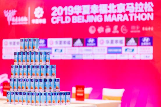 许晴担任2019北马公益形象代言人,露露杏仁露助力北京马拉松