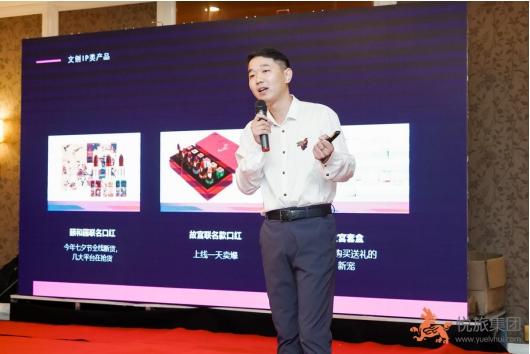 悦旅集团&途远集团举办战略合作发布会,网红民宿&IP产品碰撞新火花