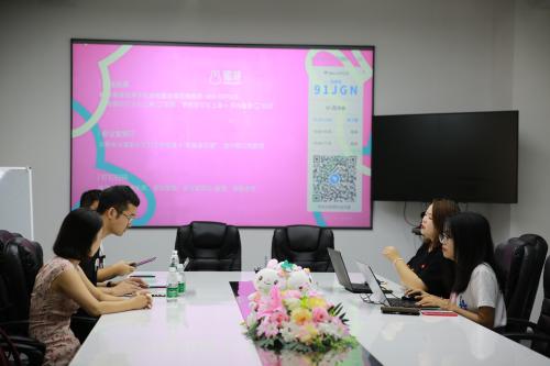 三只松鼠到访蜜芽北京总部 联手打造中国家庭品质零食大餐