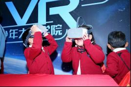 酷!康师傅航天科普展又升级:沉浸式科幻大片还能这么玩?