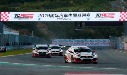 TCR China宁波站激战连连 Engstler夺冠