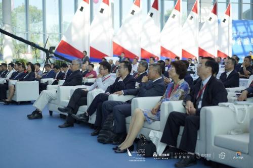 远洋蔚蓝海岸2019中国帆船城市发展研讨会圆满落幕