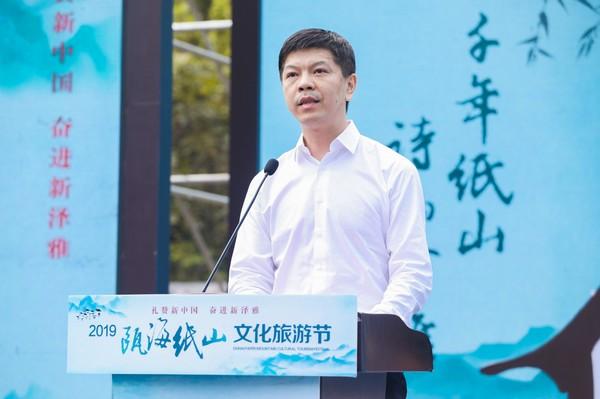 2019瓯海纸山文化旅游节在泽雅举行
