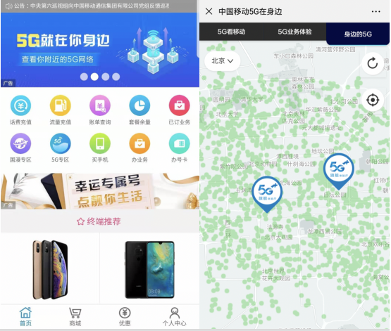 三星Galaxy Note10系列首销 申领移动免费100G流量即刻享5G