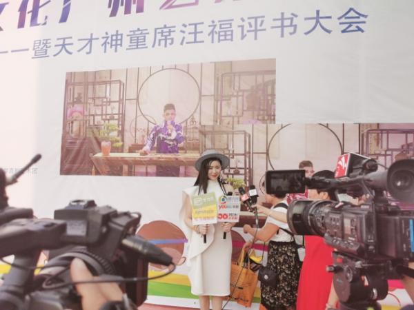 王百合受邀出席首届中国传统文化广州艺术节