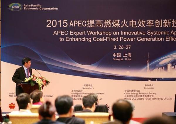清新环境:环保企业引领科技创新 中国技术献礼全球生态