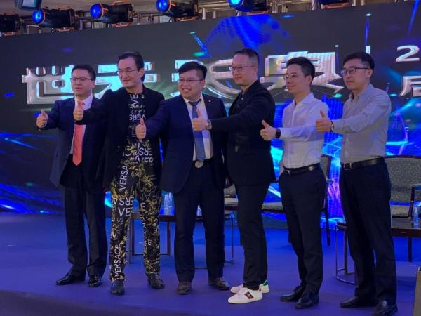世云天泉2020年战略启动大会在深召开 开启大健康产业新征程