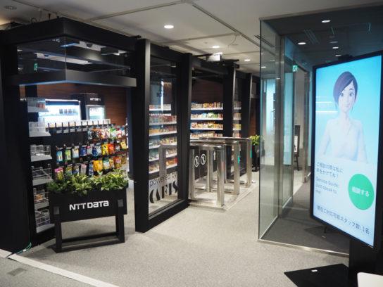 """NTT数据推出无人收银""""数字店铺""""开店服务"""
