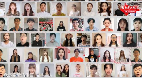 最燃告白!网易云音乐发布300位用户献唱《我和我的祖国》单曲及MV