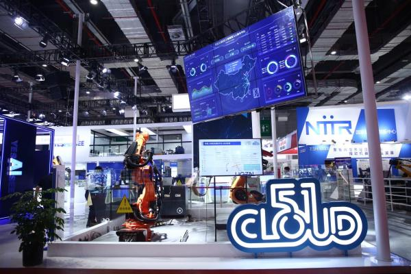 助力制造企业数字化转型 哈工智能发布51CLOUD工业云平台