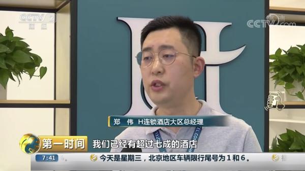 H连锁酒店发布十一酒店预订趋势:桂林、重庆、武汉领衔国庆出游热门城市