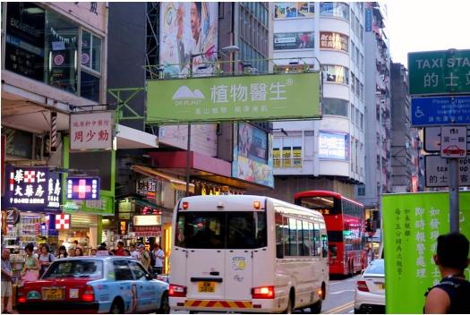 来自本地老会员的信赖:植物医生挑战香港市场信心满满