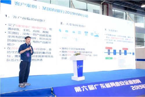 腾讯安全亮相2019网安周,协同保障国家信息基础设施安全