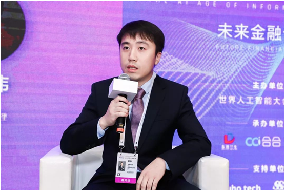 2019WAIC上维择yabo体育电子竞技:AI应对金融信息安全的挑战