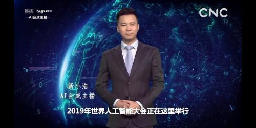 """回顾2019 WAIC:AI合成主播成大会亮点,""""搜狗分身""""加快落地各行业"""
