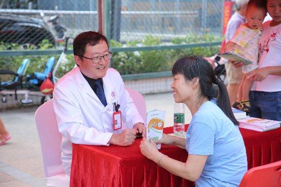 """深圳市第四届""""把健康带回家""""活动正式启动"""