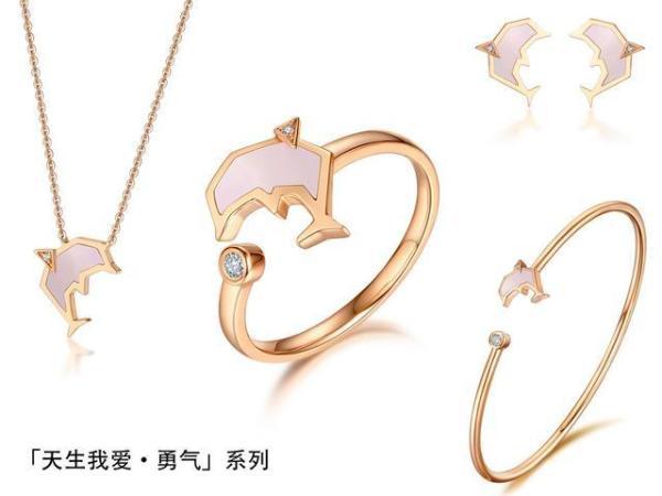 明星店长助力荟萃楼珠宝与张天爱联名设计系列全国首发!