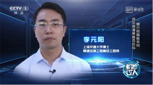 美的中央空调:用人工智能赋能中国空调产业实现绿色高效制冷