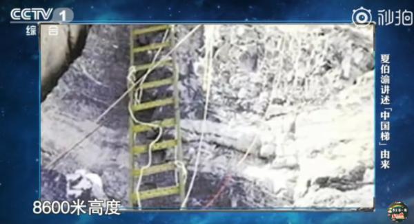 致敬中国攀登者,致敬中国精神!