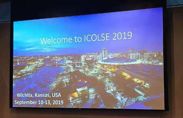 唯一中国参会单位三篇论文入选,爱邦电磁受邀参加ICOLSE 2019