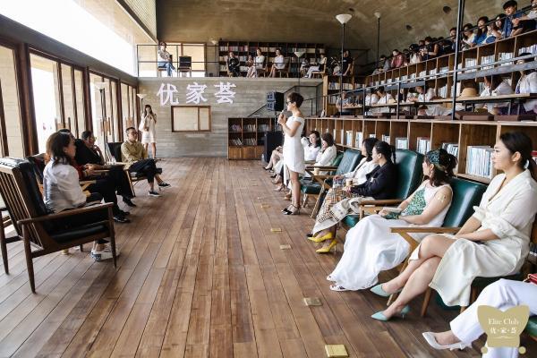 优家荟九周年压轴大戏《艺术的路上不孤独》对话中国设计师宣佐