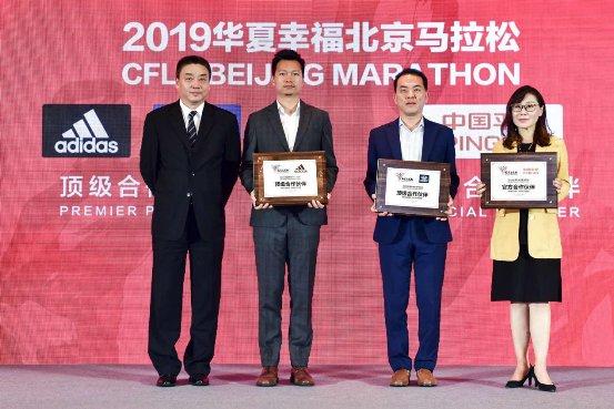 高能来袭,北京现代携昂希诺纯电动助力领跑2019北京马拉松