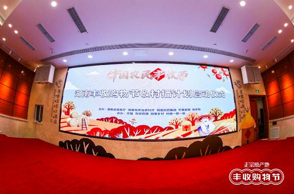 http://www.shangoudaohang.com/chukou/207449.html