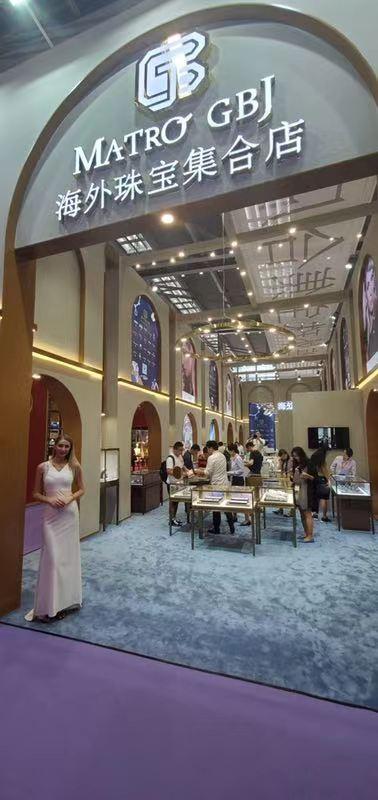 深圳国际珠宝展MATRO GBJ开启创新合作模式