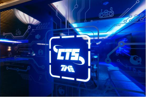 腾讯音乐彭迦信:以CTS战略创建更开放、共荣的音乐生态