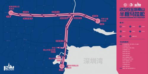 燃!2019深圳南山半程马拉松亮点抢先看!