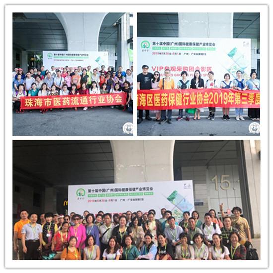 完美收官:第十届广州康博会圆满落幕明年再会