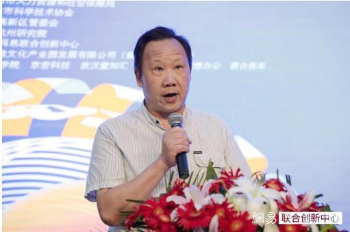 2019CITC创业大赛长三角赛区(黄山)总决赛成功举办