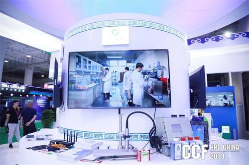 世界三大超算盛会之HPC China 2019,看中国算力之美