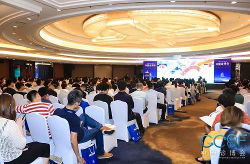 现场直击,东方启音受邀出席第二届中国诊博会!