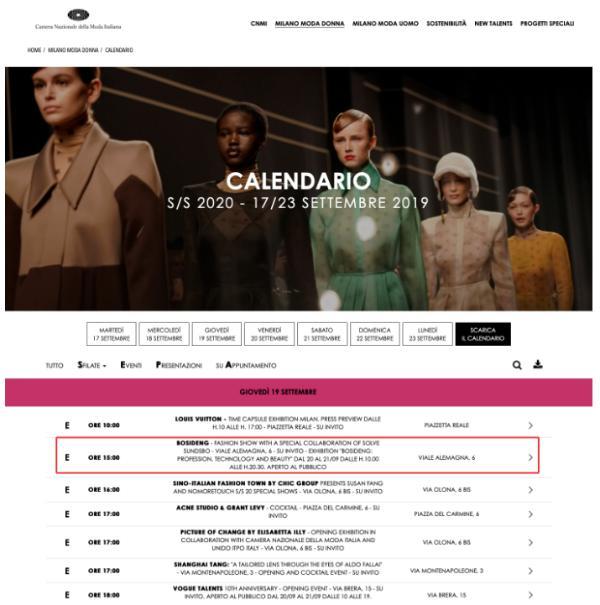 波司登进入官方日程,成为首个登陆米兰时装周的中国羽绒服品牌