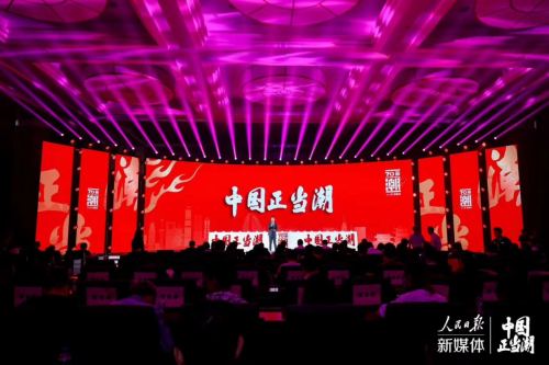 """""""70而潮""""——奥康携手人民日报新媒体打造中国风潮"""
