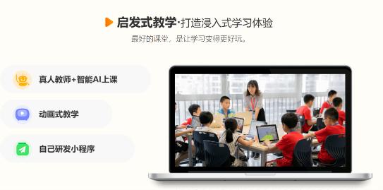 编程猫与故宫宫廷文化携手 镌刻中国文化传承的科技烙印