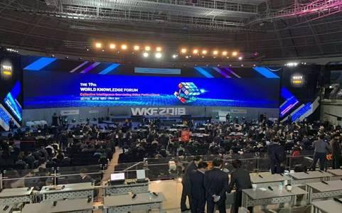 世界知识论坛召开在即,连接世界的梦想与未来