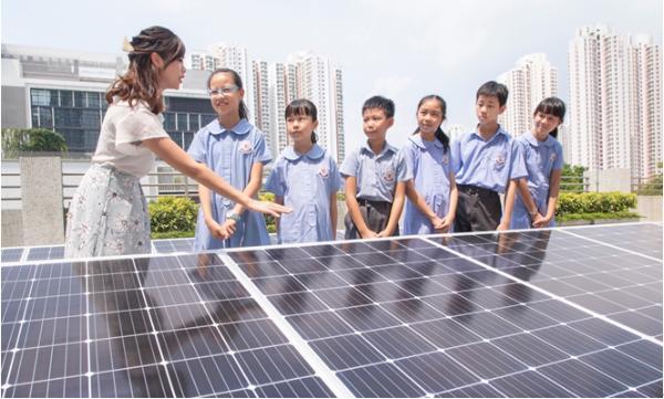 永旺向香港中小学捐赠太阳能光伏发电系统